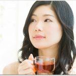 美いね高麗紅参茶は天然素材のみ!高サポニンですっきり美人